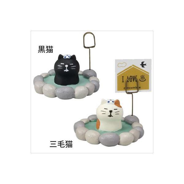 コンコンブル デコレ 旅猫 まったりマスコット 露天風呂猫 concombre DECOLE|heliosholding|02