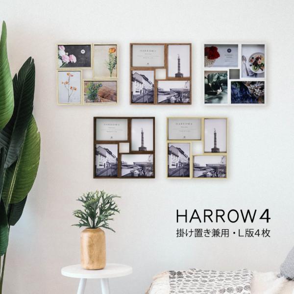 写真立て 人気 フォトフレーム 木製 L版 ハロウ4 全6色 - ギフト ラッピング無料