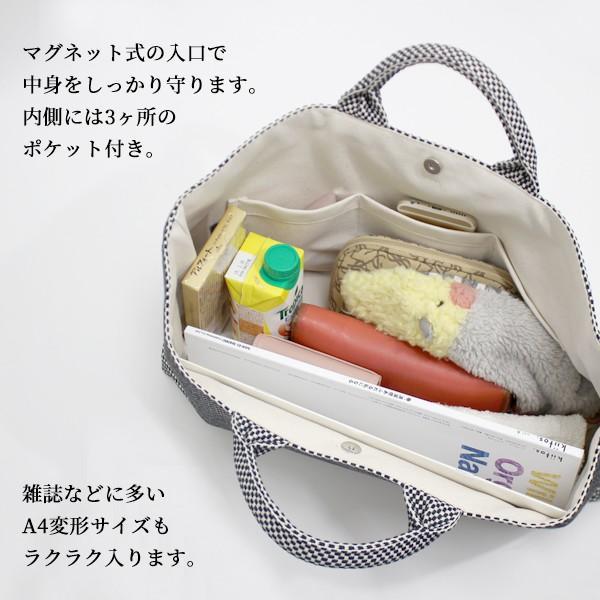 トートバッグ 三河木綿 タネイ sasicco フナガタトート かばん 鞄 カバン 刺子