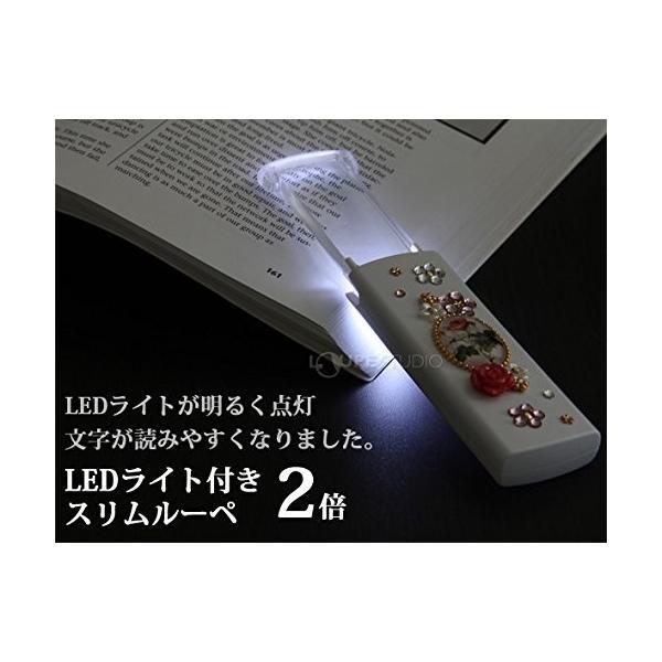 LEDライト付き スリムルーペ ポケットルーペ ラインストーン 2倍 スライドルーペこのページは「フラワー」のみの販売ですフラワー