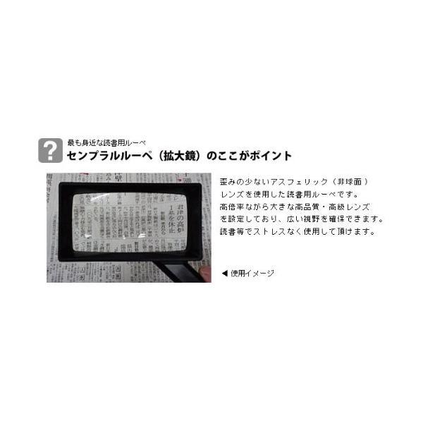 虫眼鏡 シュバイツァー 手持ちルーペ センプラルルーペ 拡大鏡 20D 5倍 φ55mm 最も身近な読書用 シュバイツァ S885502 S