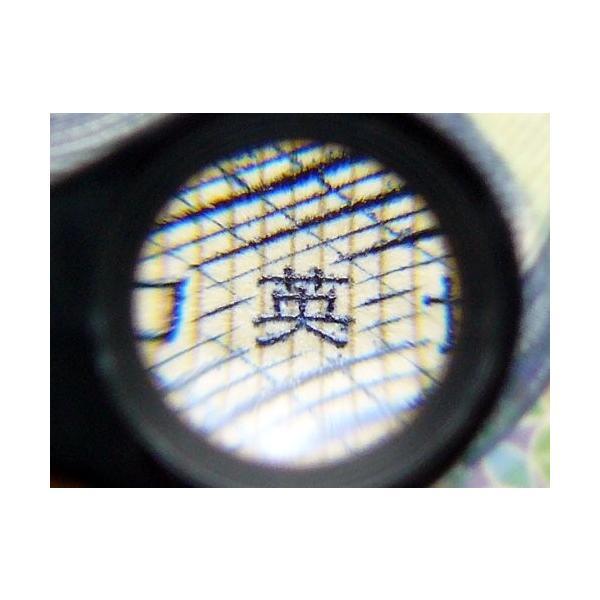 鑑定ルーペ(高倍率) I-K10 10倍×13mm (CK-I-K10)