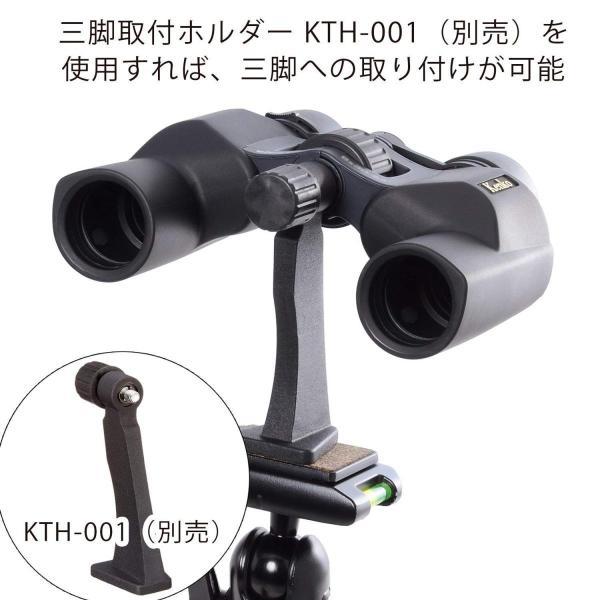 Kenko 双眼鏡 ultraVIEW 6x30WP ポロプリズム 6倍30口径 防水 020395