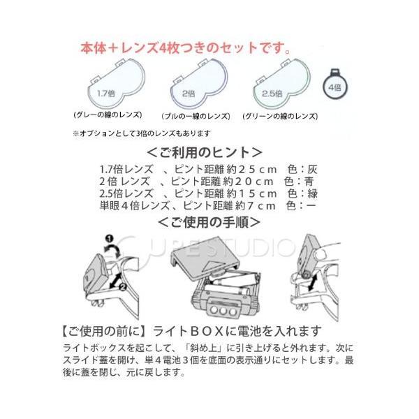 ヘッドルーペ LEDライト付き ルーペ メガビュープロ LED-N MGL-N TERASAKI 虫眼鏡LEDライト付き1.7倍、2倍、2.