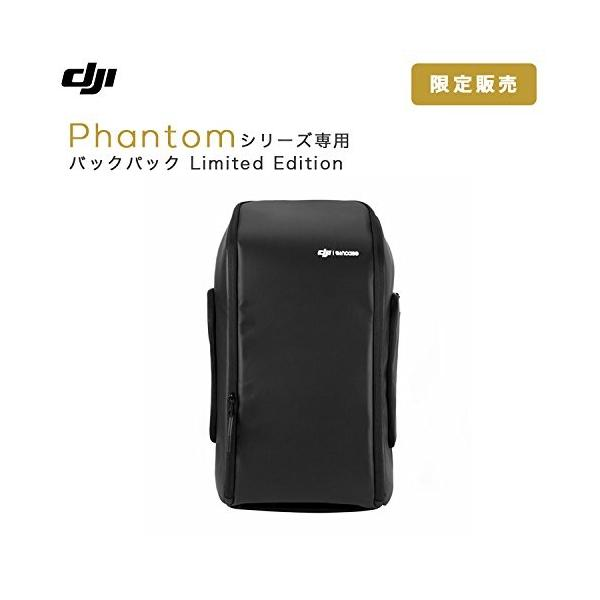 DJI PHANTOM 4 PRO ファントム4 Phantomシリーズ専用 バックパック Limited Edition (限定販売) 収 hello-2017 07