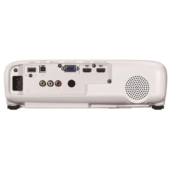 エプソン プロジェクター EB-U42 (3600lm/WUXGA/2.8kg/無線LAN内蔵)