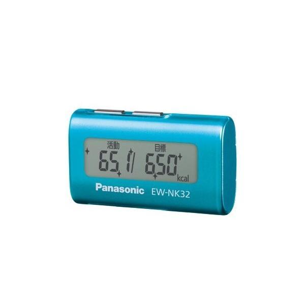 パナソニック(Panasonic) 活動量計 デイカロリ ターコイズブルー EW-NK32-A hello-2017