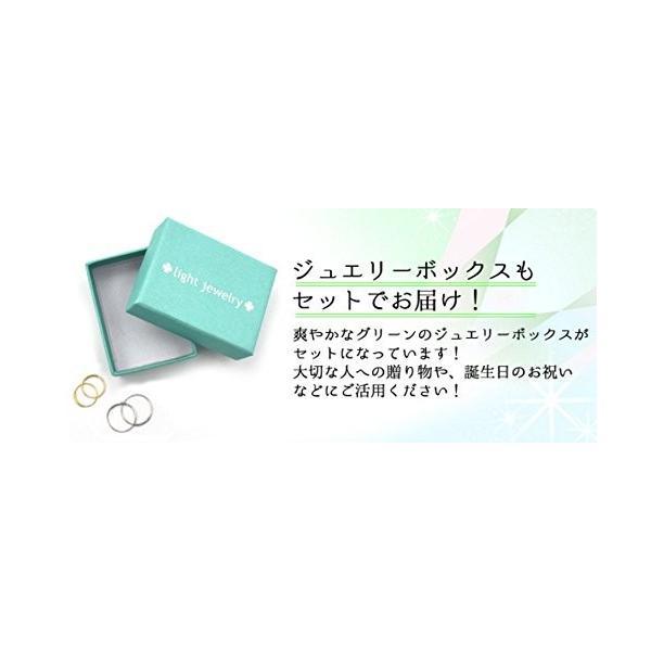 PLATA 日本製 高品質 ゴールド K18 パイプ フープピアス 8mm レディース メンズ ジュエリーボックス 付属