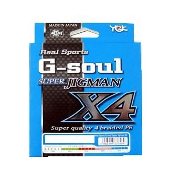 よつあみ(YGK) PEライン Gソウル スーパージグマン X4 200m 2.5号 35lb 4本 5色