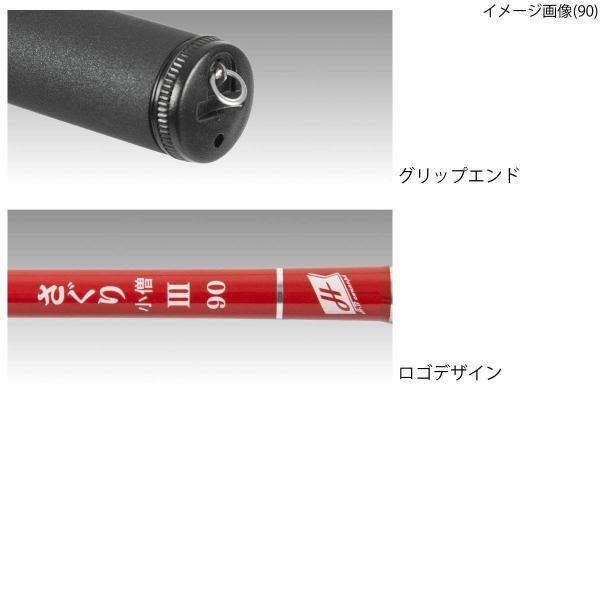 TAKAMIYA(タカミヤ) H.B CONCEPT さぐり小僧III 120 KW-2404