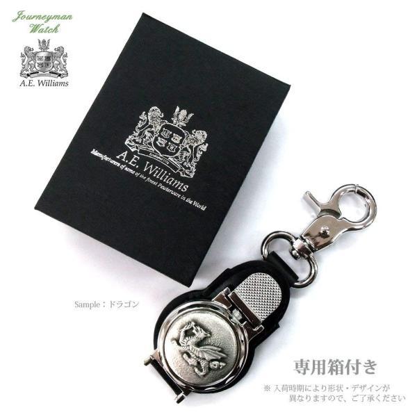 A.E.Williams ジャーニーマンウォッチ ドラゴン ピューター 錫 英国製 懐中時計