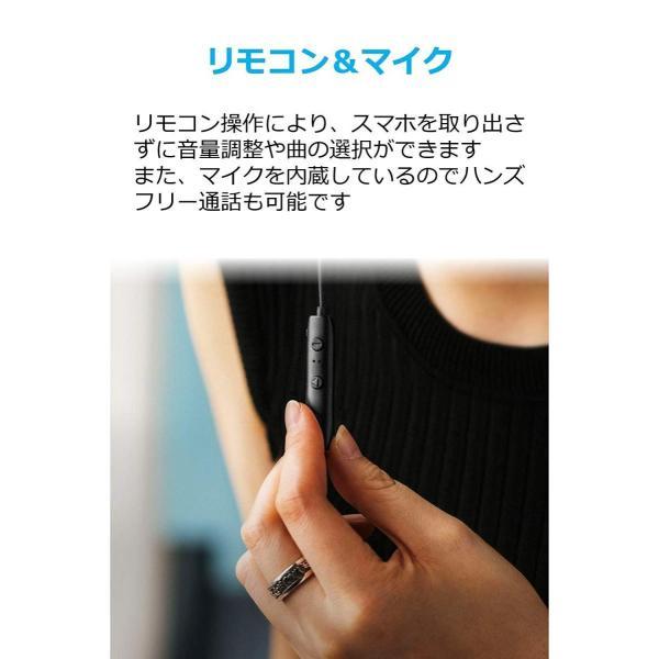 Anker SoundBuds Slim+ (カナル型 Bluetooth ワイヤレスイヤホン) Qualcomm? aptX? audio|hello-2017|04