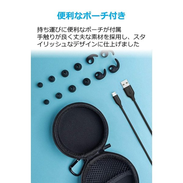 Anker SoundBuds Slim+ (カナル型 Bluetooth ワイヤレスイヤホン) Qualcomm? aptX? audio|hello-2017|05