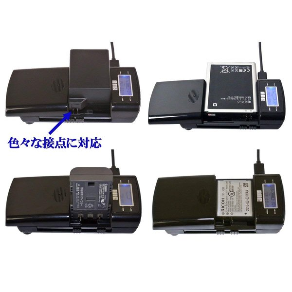 ANE-USB-05 パナソニック Panasonic VW-VBG260/VW-VBG130/VW-VBG070-K/VW-VBG6:機種