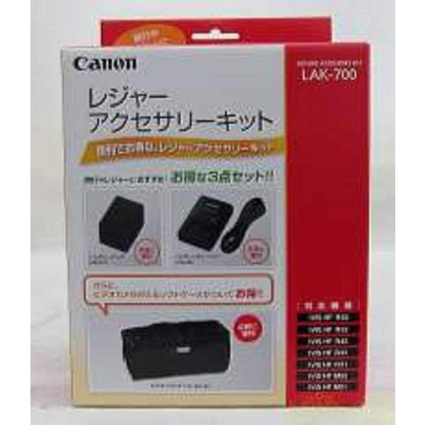 Canon レジャーアクセサリーキット LAK-700