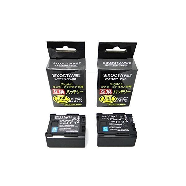str 2個セット 保護カバー付き残量表示可能 Canon キヤノン BP-808D/BP-808 完全互換バッテリーiVIS HFS10/