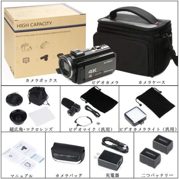 ビデオカメラ ACTITOP デジタルビデオカメラ 4K HDR 48MP WIFI機能 16倍デジタルズーム IR夜視機能 予備バッテリー