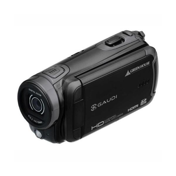 GREEN HOUSE 乾電池駆動HDデジタルビデオカメラ ブラック