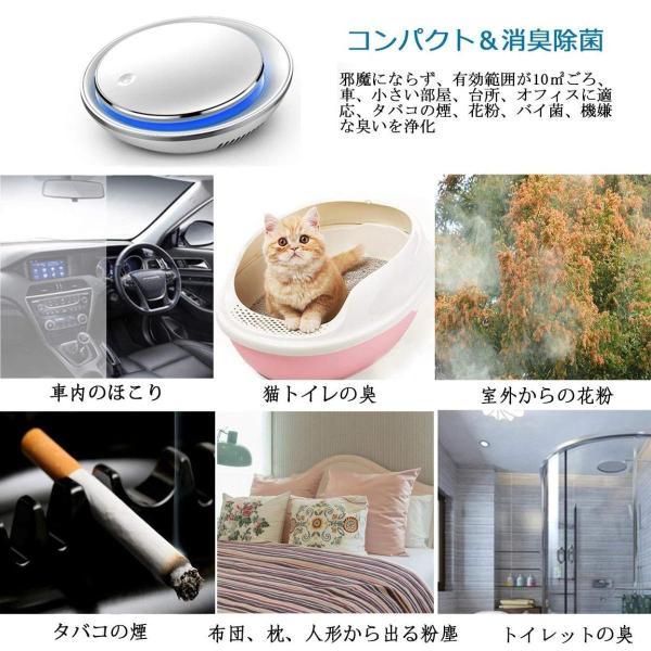 空気清浄機 車載 卓上 HEPA、活性炭フィルター搭載 消臭除菌 ホコリ・タバコの煙・PM2.5・花粉・アレル物質対策 適用面積?6畳/10