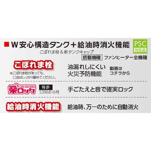 TOYOTOMI(トヨトミ) 石油ファンヒーター 木造 10畳 コンクリート 13畳 (日本製) ウォームホワイト LC-SL36F(W)