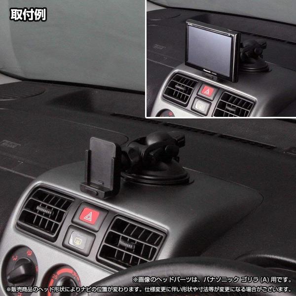 モバイクスパナソニック ゴリラ SSD ポータブル カーナビゲーション用 車載用取付スタンド ゲル吸盤タイプ02G-A
