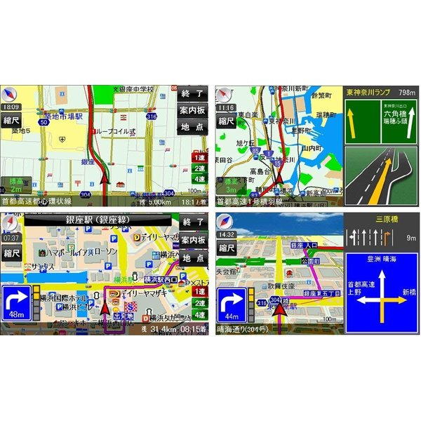 AID 3年間地図更新付 7インチワンセグテレビ搭載ポータブルナビゲーション DC12/24V対応 オープンストリートマップ搭載 PNT-7