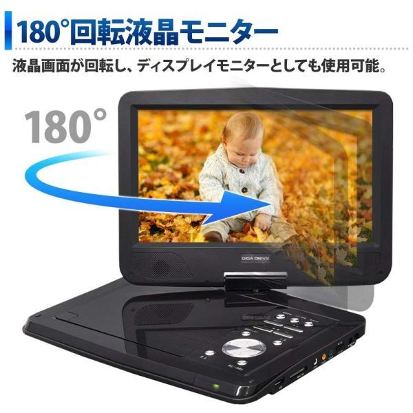 ベルソス 10.1インチ ポータブルDVDプレーヤー 車載 ヘッドレストバッグ付き 地デジ フルセグ ワンセグ TVチューナー搭載 SD・U