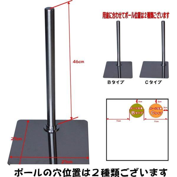 BSアンテナ+室内スタンドセット (同軸ケーブル黒(5m), ステンレスタイプC(角))