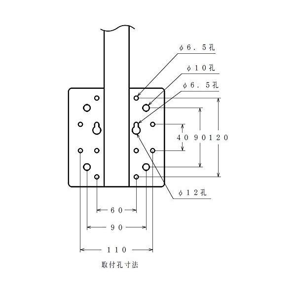 マスプロ電工 サイドベース 地デジアンテナ、BS・CSアンテナ(50cm以下) 用 溶融亜鉛メッキ SBM45L SBM45L