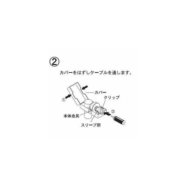 マックステル 金メッキ5CLプラグ 品番LP5K-P