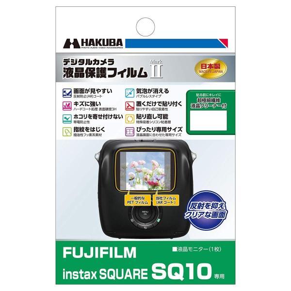 HAKUBA デジタルカメラ液晶保護フィルムMarkII FUJIFILM instax SQUARE SQ10 専用 DGF2-FISQ1