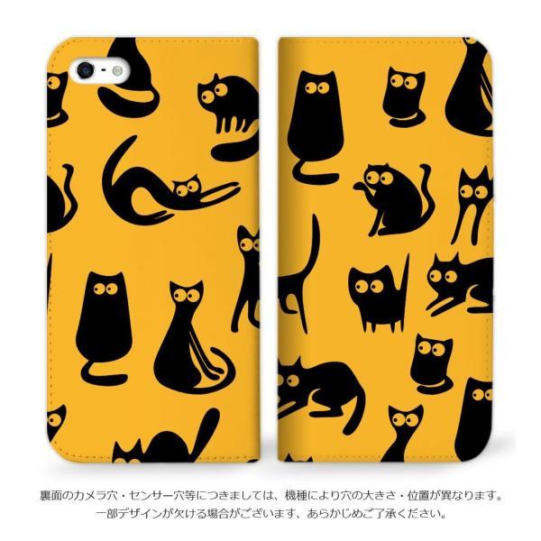 mitas らくらくスマートフォン プレミアム F-09E ケース 手帳型 ベルトなし ネコ ねこ 猫 3 オレンジ (55) NB-016