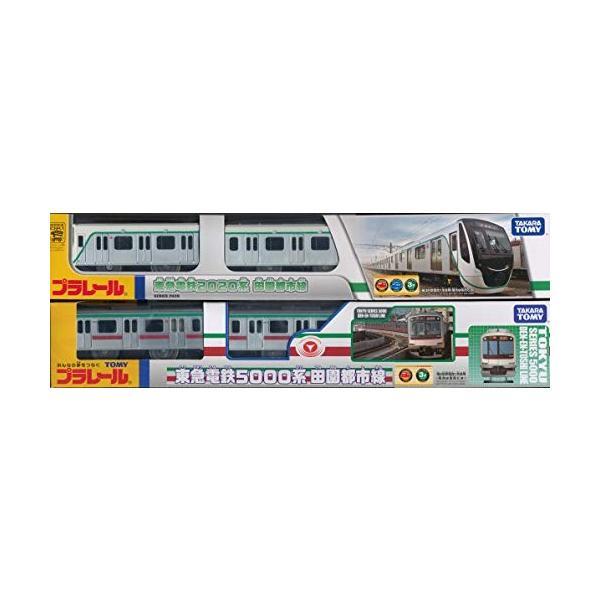 東急電鉄 オリジナルプラレール 田園都市線 2020系 & 5000系 (東急/TOKYU) TOMY|hello-2017|03