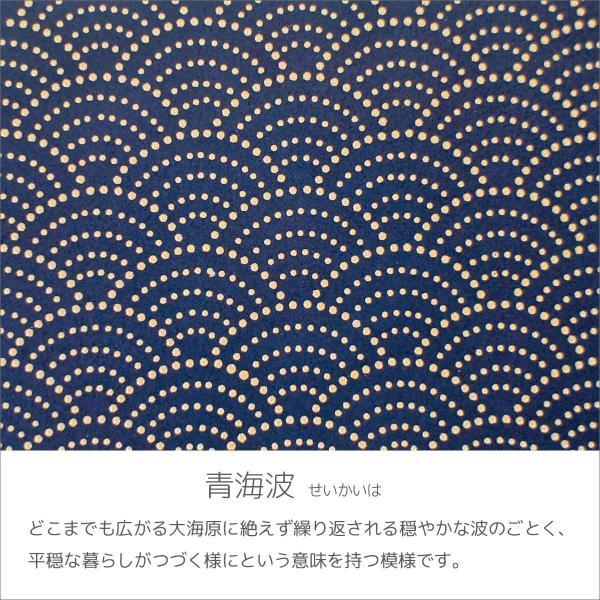 INDEN-YA 印傳屋 印伝 合切袋 巾着 メンズ 男性用 紺×白 青海波 3007-14-004|hellodolly|04