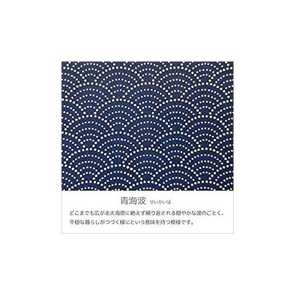 INDEN-YA 印傳屋 印伝 合切袋 巾着 メンズ 男性用 紺×白 青海波 3007-14-004|hellodolly|06