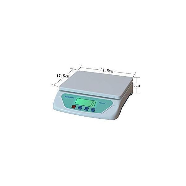 Sutekus 1g単位 最大25Kgまで計量可能 デジタル台はかり スケール 電子秤 風袋機能搭載 オートオフ機能|hellodolly