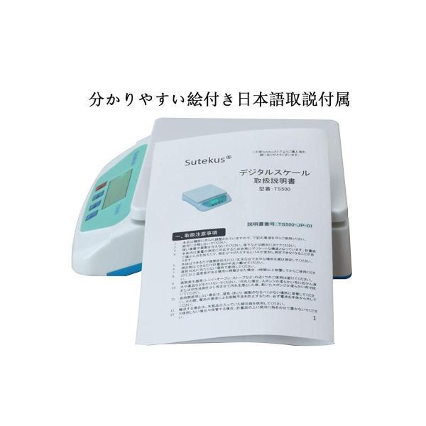 Sutekus 1g単位 最大25Kgまで計量可能 デジタル台はかり スケール 電子秤 風袋機能搭載 オートオフ機能|hellodolly|02