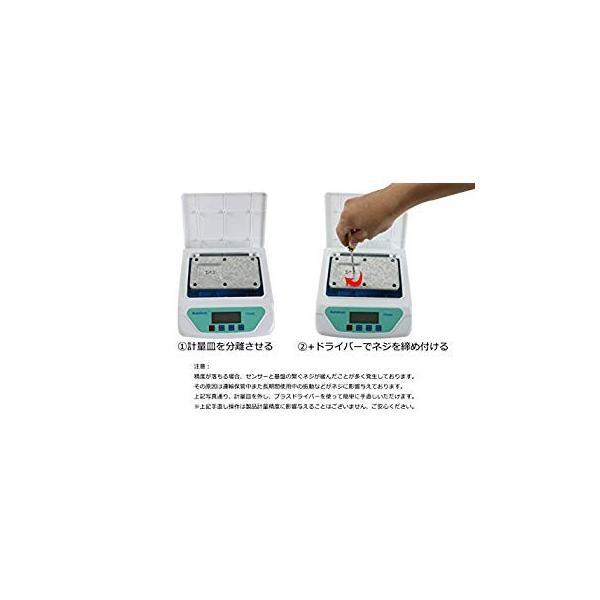 Sutekus 1g単位 最大25Kgまで計量可能 デジタル台はかり スケール 電子秤 風袋機能搭載 オートオフ機能|hellodolly|10
