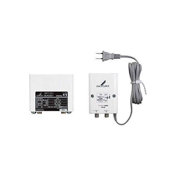 DXアンテナ UHFデュアルブースター 家庭用 高シールド 水平マストに取付可能 BU433D1|hellodolly