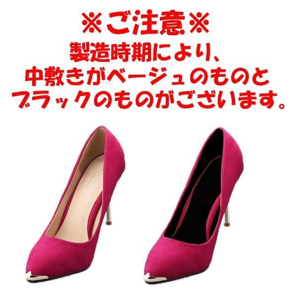 パンプス ヒール2type 6.5センチor9センチ 美脚 ピンヒール パンプス 靴 くつ シューズ 大きいサイズ 秋 フォーマル hellowstation 03