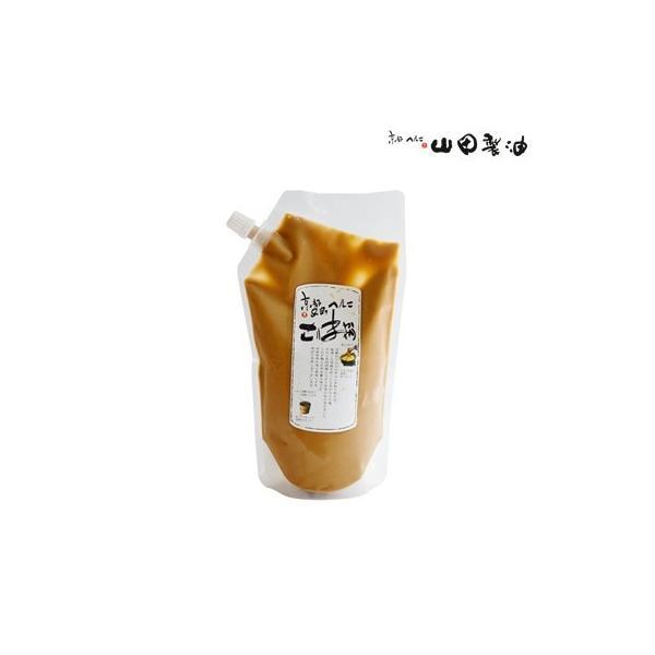 <公式本店>山田製油 京都山田 練りごま(白) 500g 【メーカー直送できたてお届け】