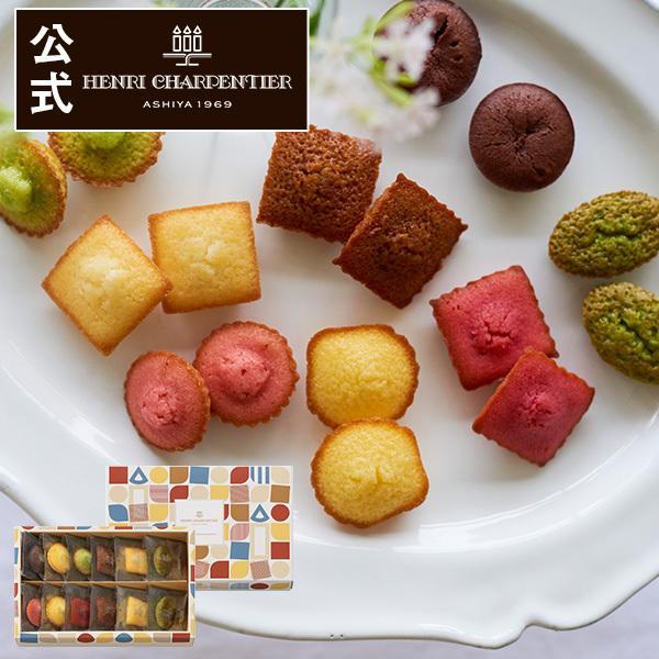ギフト個包装プレゼント内祝いお菓子アンリシャルパンティエプティ・ガトー・アソルティ12コ入り手土産