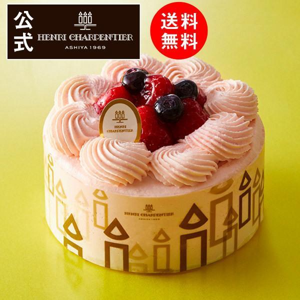 お誕生日 お祝い 記念日 お取り寄せ アンリ【送料込】※同梱不可 お届けは10/31まで ザ・ショートケーキ<フランボワーズ>G