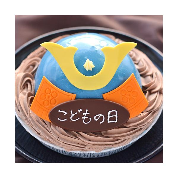 こどもの日 戦国兜アイスケーキ5号(青)(端午の節句)