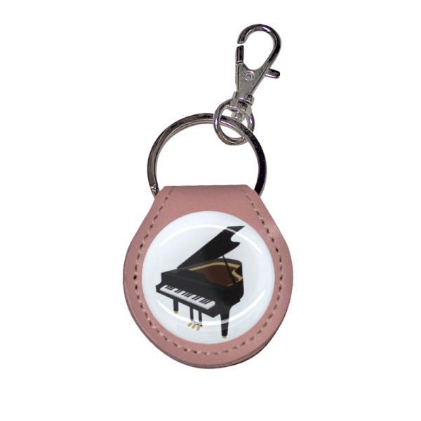 定形外郵便限定 送料無料 小銭が入る キーホルダー 牛革 コインキーリング ピアノ バイオリン トランペット コインケース 500円硬貨