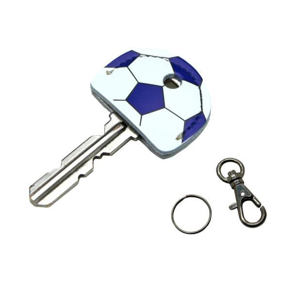 定形外郵便限定 送料無料 レザー キーカバー サッカー フットサル 牛革 キーキャップ 鍵の識別 鍵の番号 NO. 隠しに