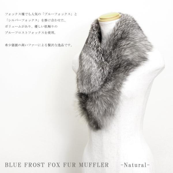 日本製 SAGA サガ ブランド ブルーフロスト フォックス ファー マフラー ストール サガファー レディース|herbette|02
