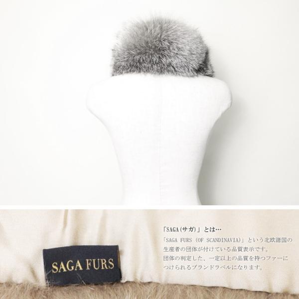 日本製 SAGA サガ ブランド ブルーフロスト フォックス ファー マフラー ストール サガファー レディース|herbette|03