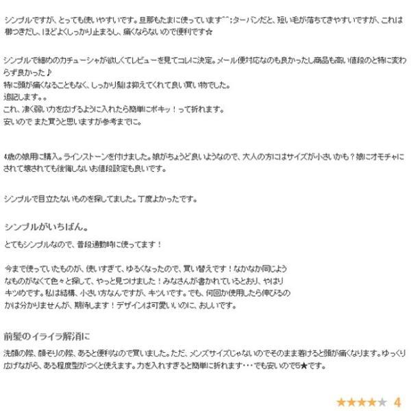 カチューシャ 黒 シンプル 細目 レディース メンズ M3-01
