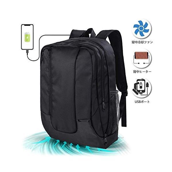 ZenCT リュックサック 背中冷却ファン付き バックパック ビジネスリュック USBポート 背中ヒーター 多機能リュック ノートパソコンバ